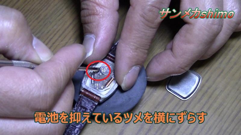 f:id:shimoten:20200331152431j:plain