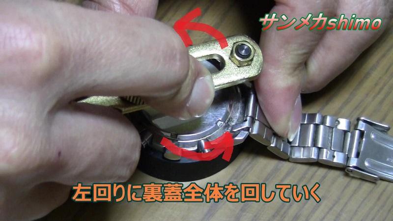 f:id:shimoten:20200331155029j:plain