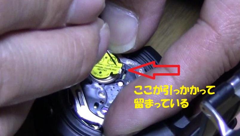 f:id:shimoten:20200331155850j:plain