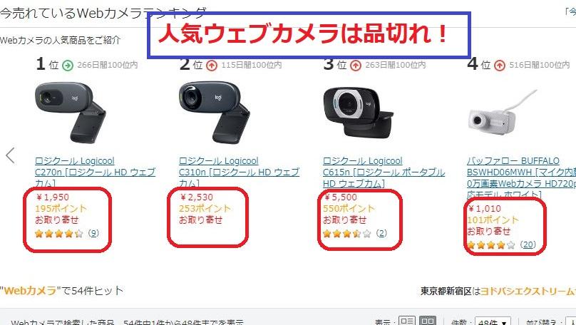 f:id:shimoten:20200409214438j:plain