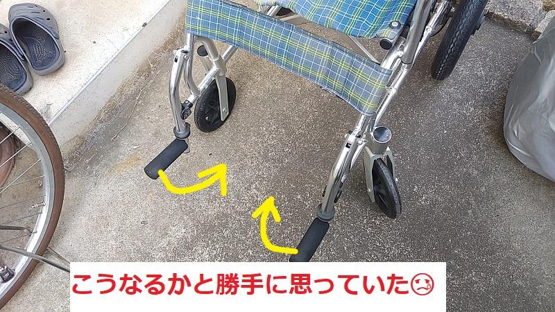 f:id:shimoten:20200410224036j:plain