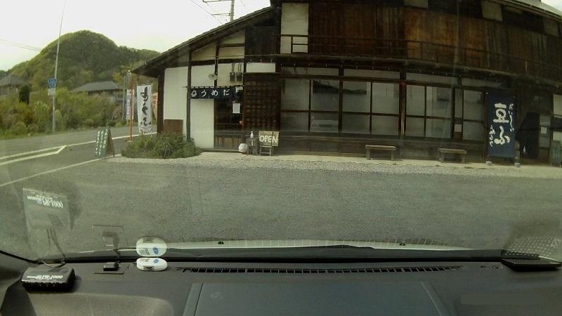 f:id:shimoten:20200429002623j:plain