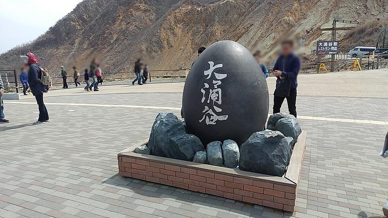 f:id:shimoten:20200519222348j:plain