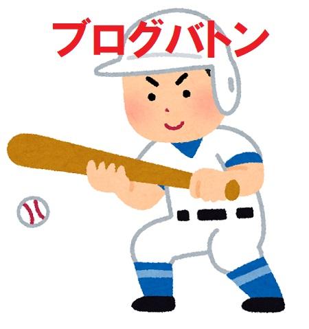 f:id:shimoten:20200701221239j:plain