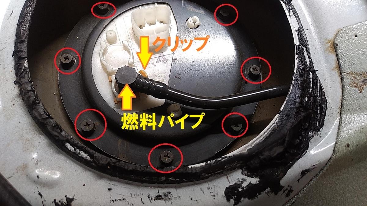 f:id:shimoten:20200706230706j:plain