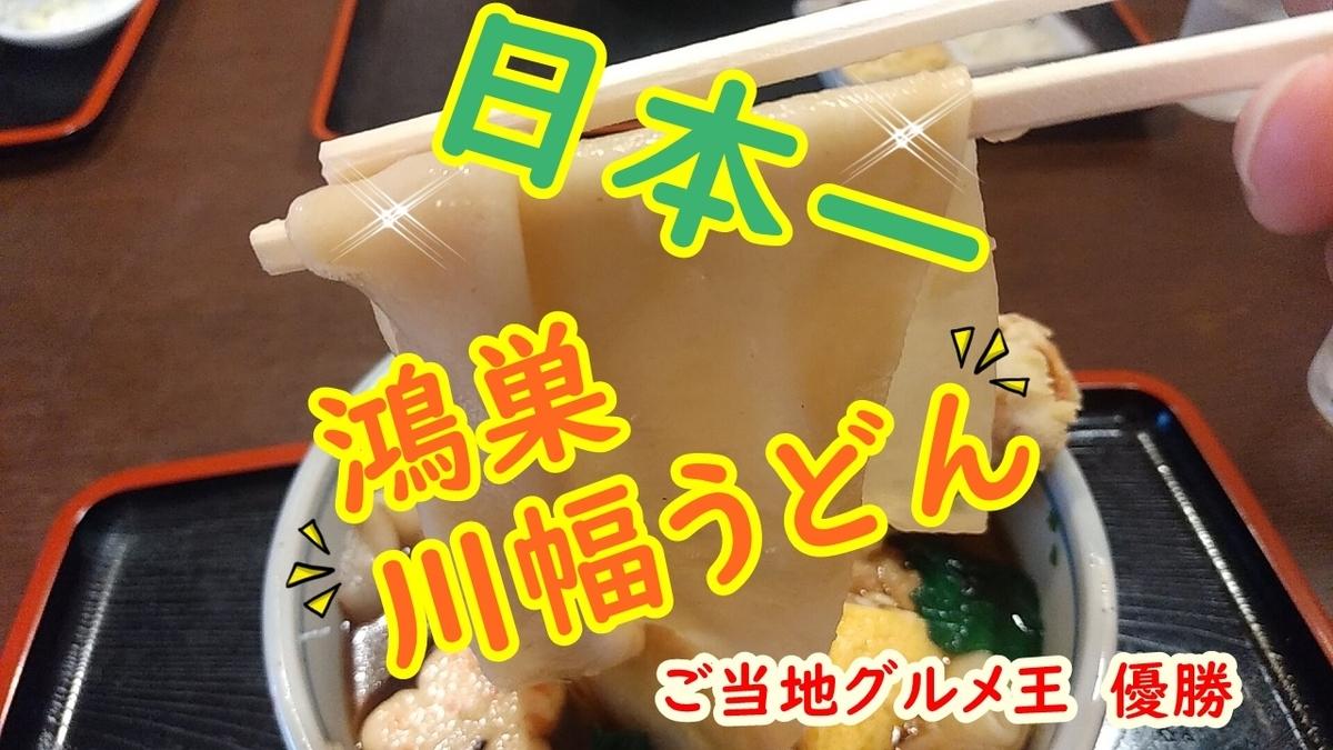 f:id:shimoten:20200726003540j:plain