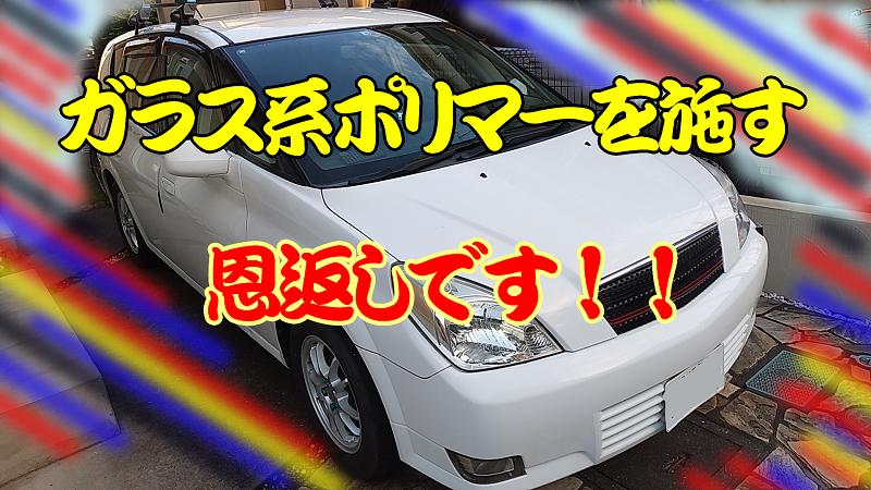 f:id:shimoten:20200810233108p:plain