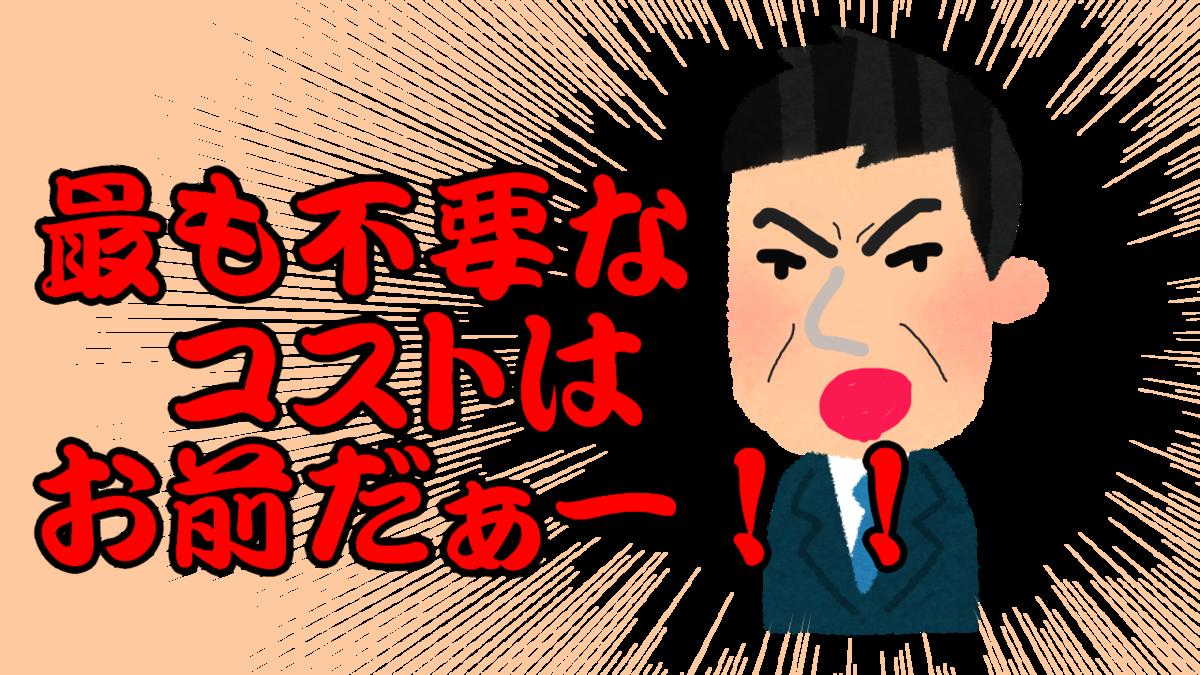 f:id:shimoten:20200817201926p:plain