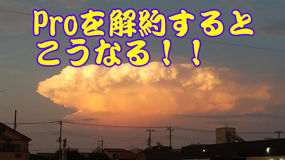 f:id:shimoten:20200817203011p:plain