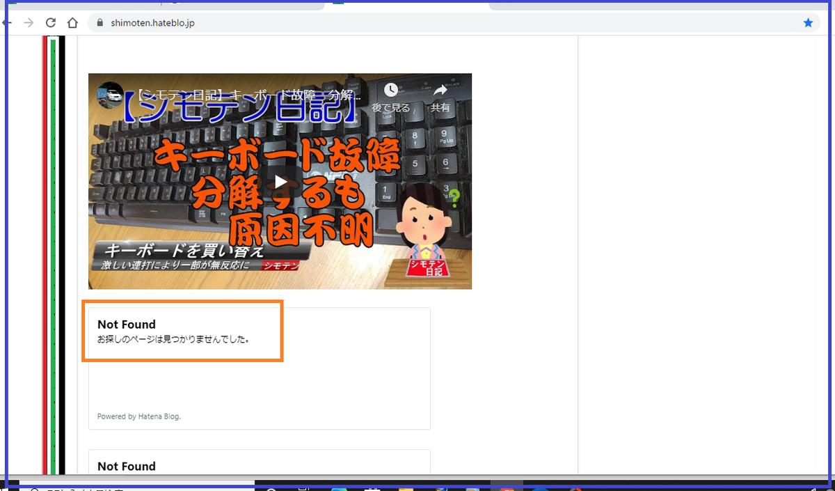 f:id:shimoten:20200826212821p:plain
