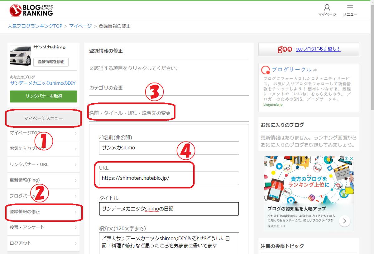 f:id:shimoten:20200829081838p:plain
