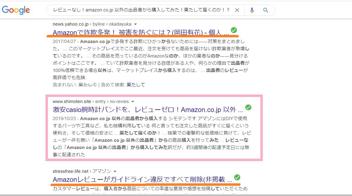 f:id:shimoten:20200830212015j:plain
