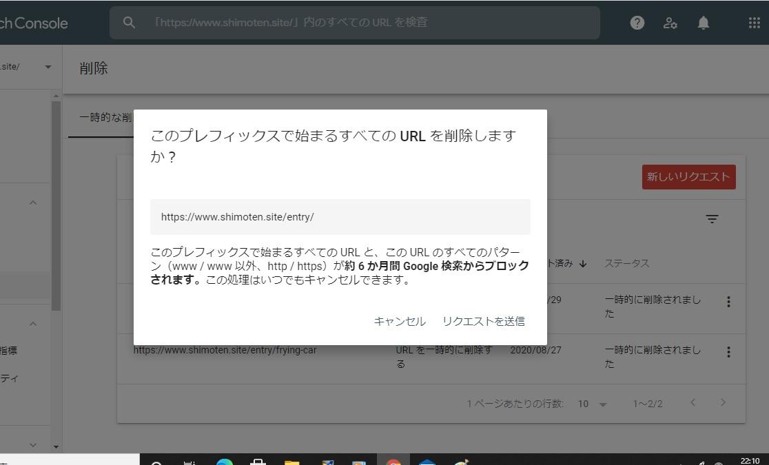 f:id:shimoten:20200831212042j:plain