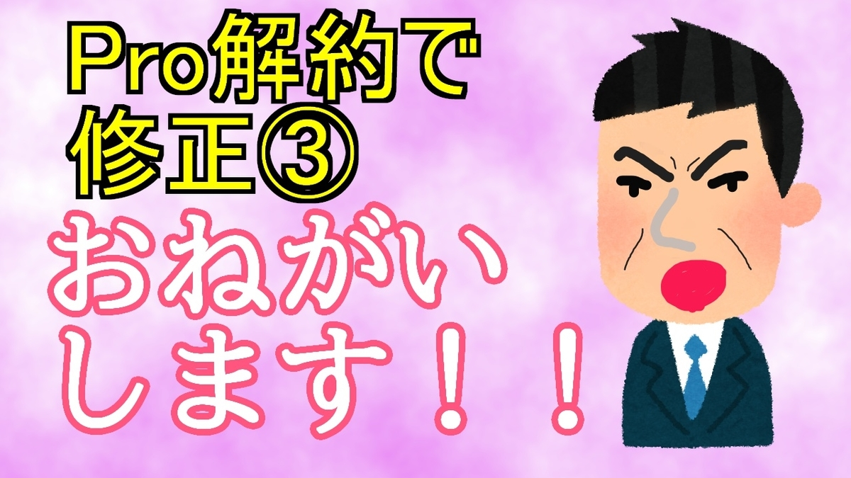 f:id:shimoten:20200831225700j:plain