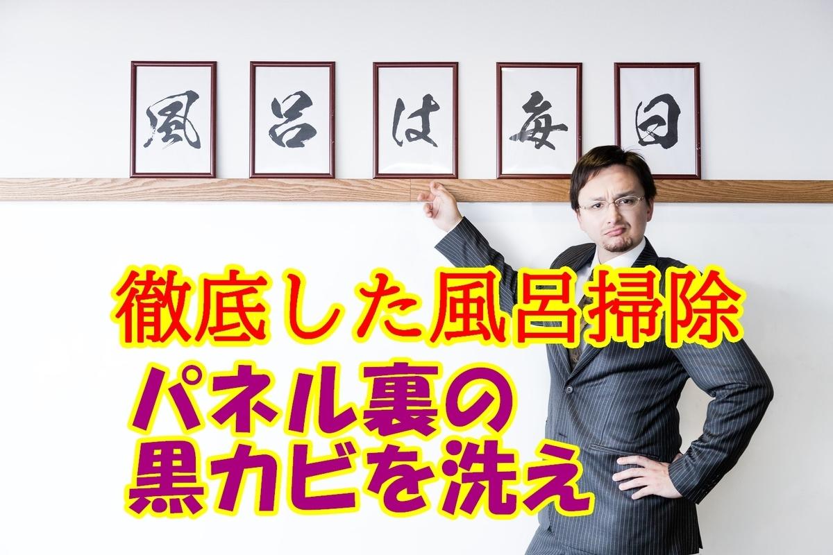 f:id:shimoten:20200903215943j:plain