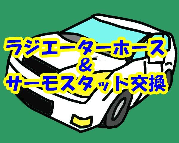 f:id:shimoten:20200905235242j:plain