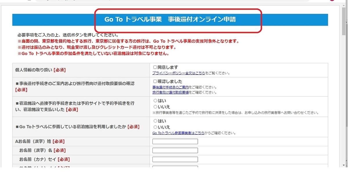 f:id:shimoten:20200909001125j:plain