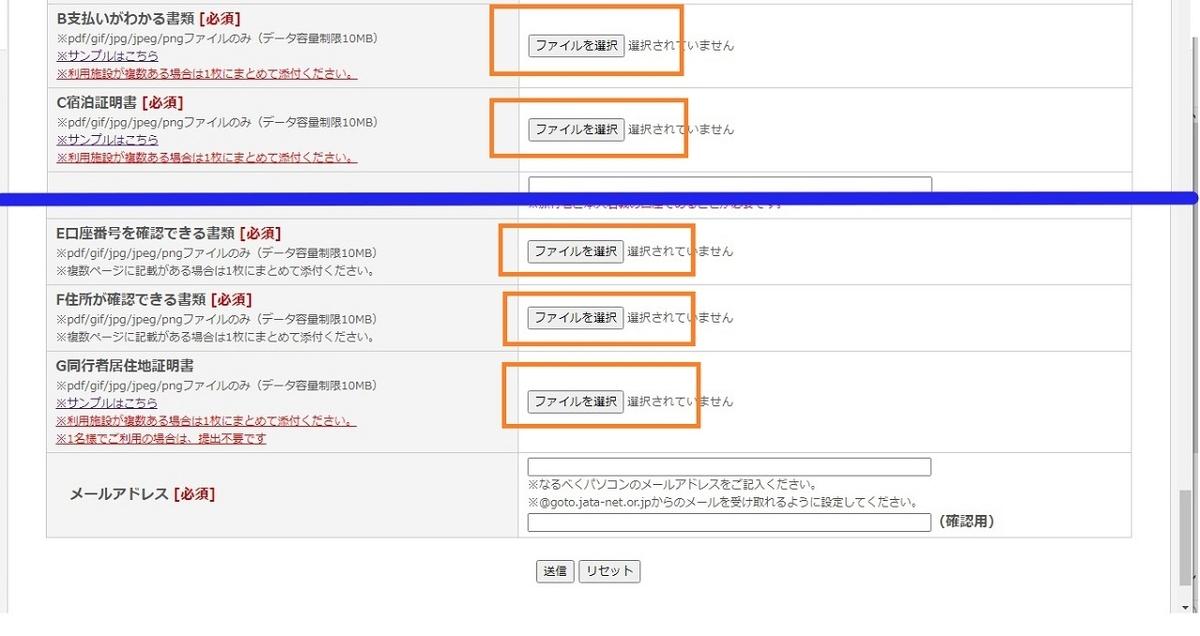 f:id:shimoten:20200909002414j:plain