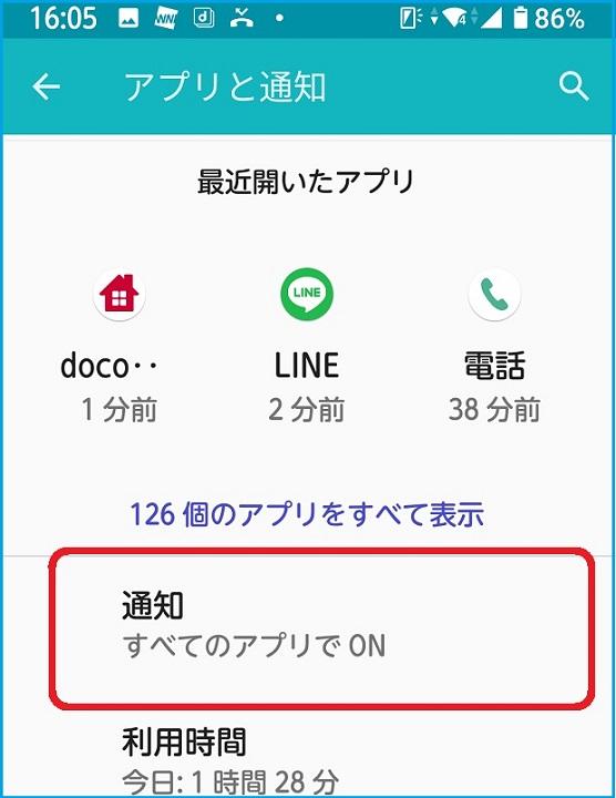 f:id:shimoten:20200914001110j:plain