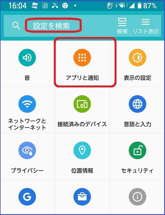 f:id:shimoten:20200914001254j:plain
