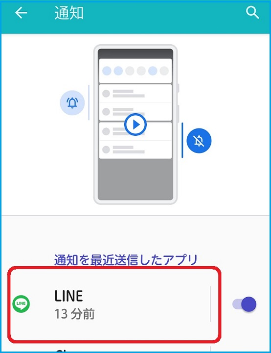 f:id:shimoten:20200914001639j:plain
