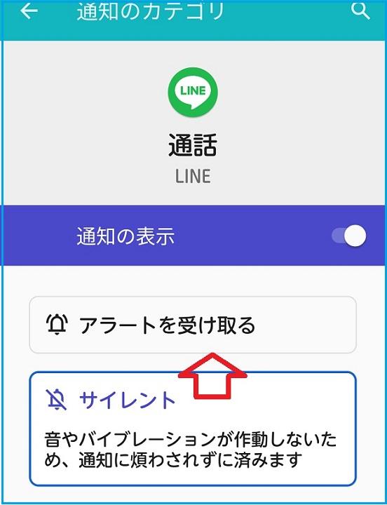 f:id:shimoten:20200914001907j:plain
