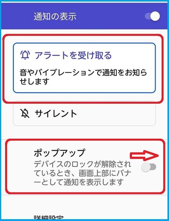 f:id:shimoten:20200914002423j:plain