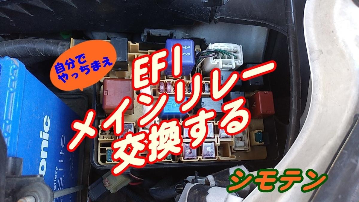 f:id:shimoten:20201226203738j:plain
