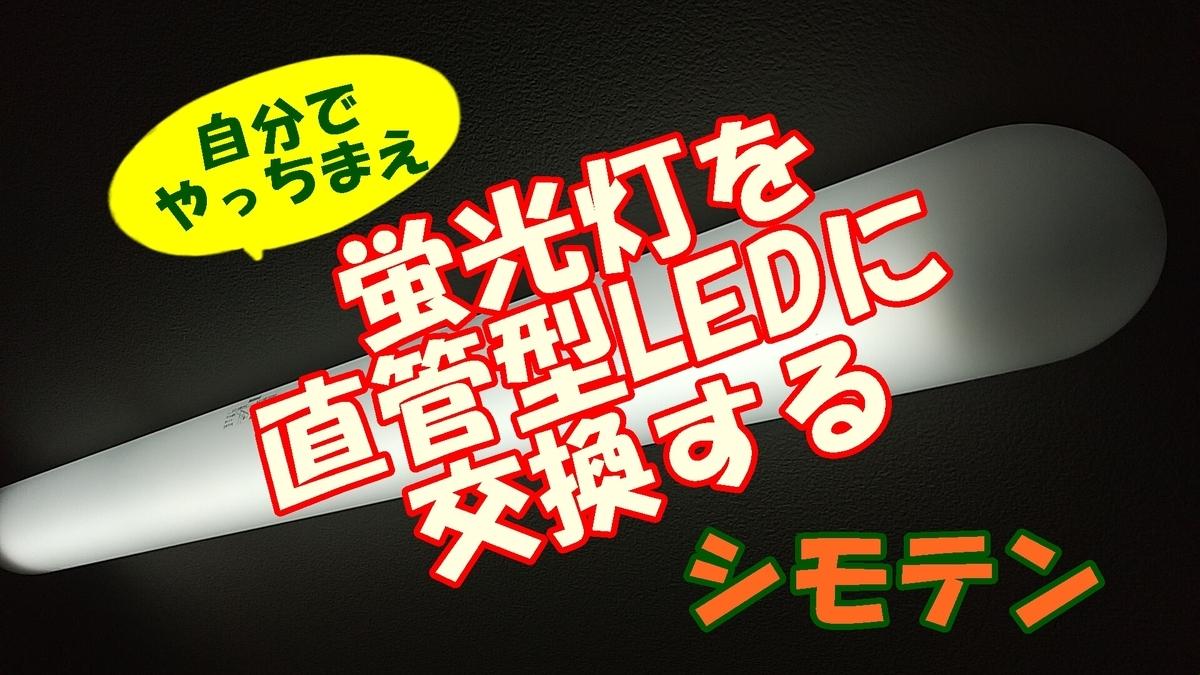 f:id:shimoten:20210101222927j:plain