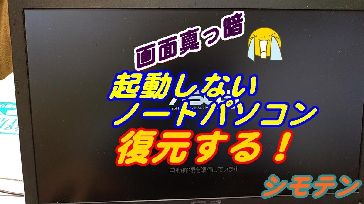 f:id:shimoten:20210322215555j:plain