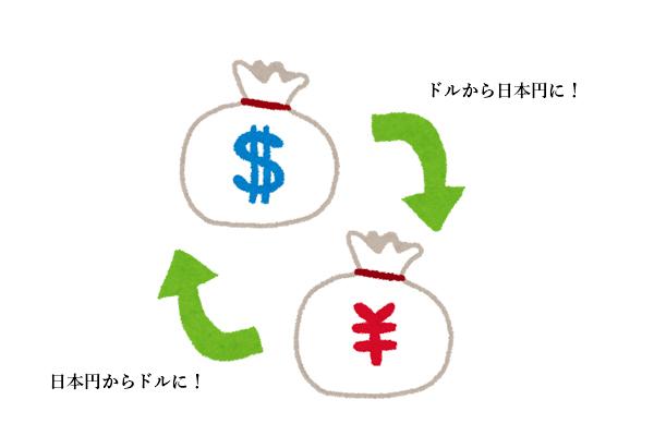 f:id:shimotenman:20171202030226j:plain