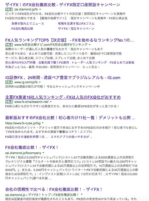 f:id:shimotenman:20171203004224p:plain