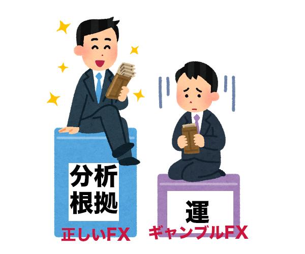 f:id:shimotenman:20171210124349j:plain