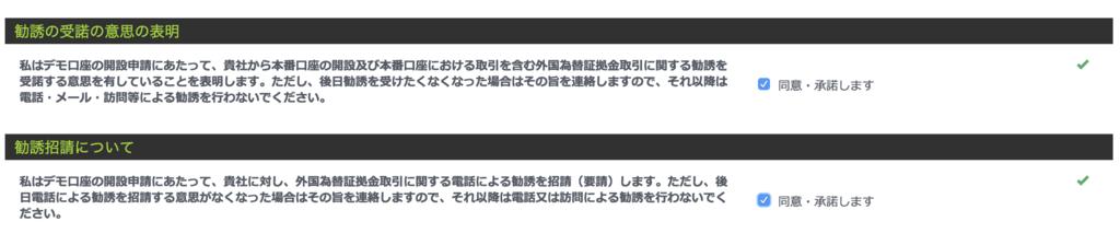 f:id:shimotenman:20190313145834p:plain