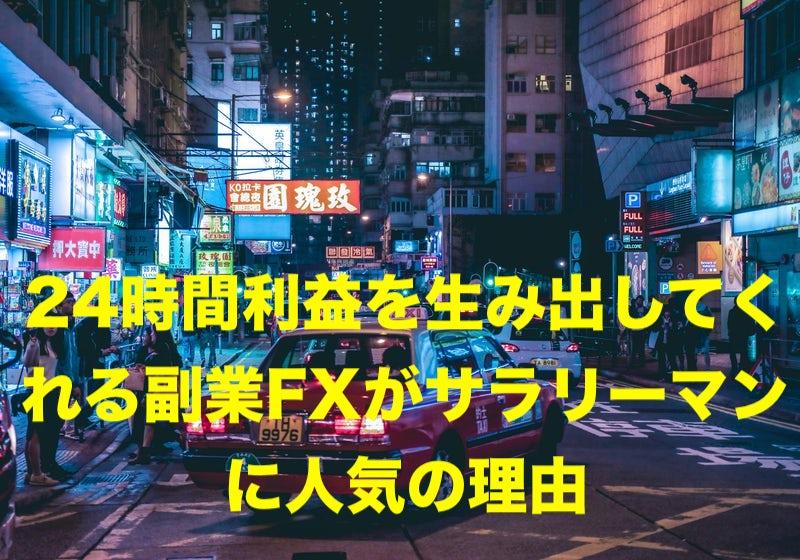 f:id:shimotenman:20190317195606j:plain