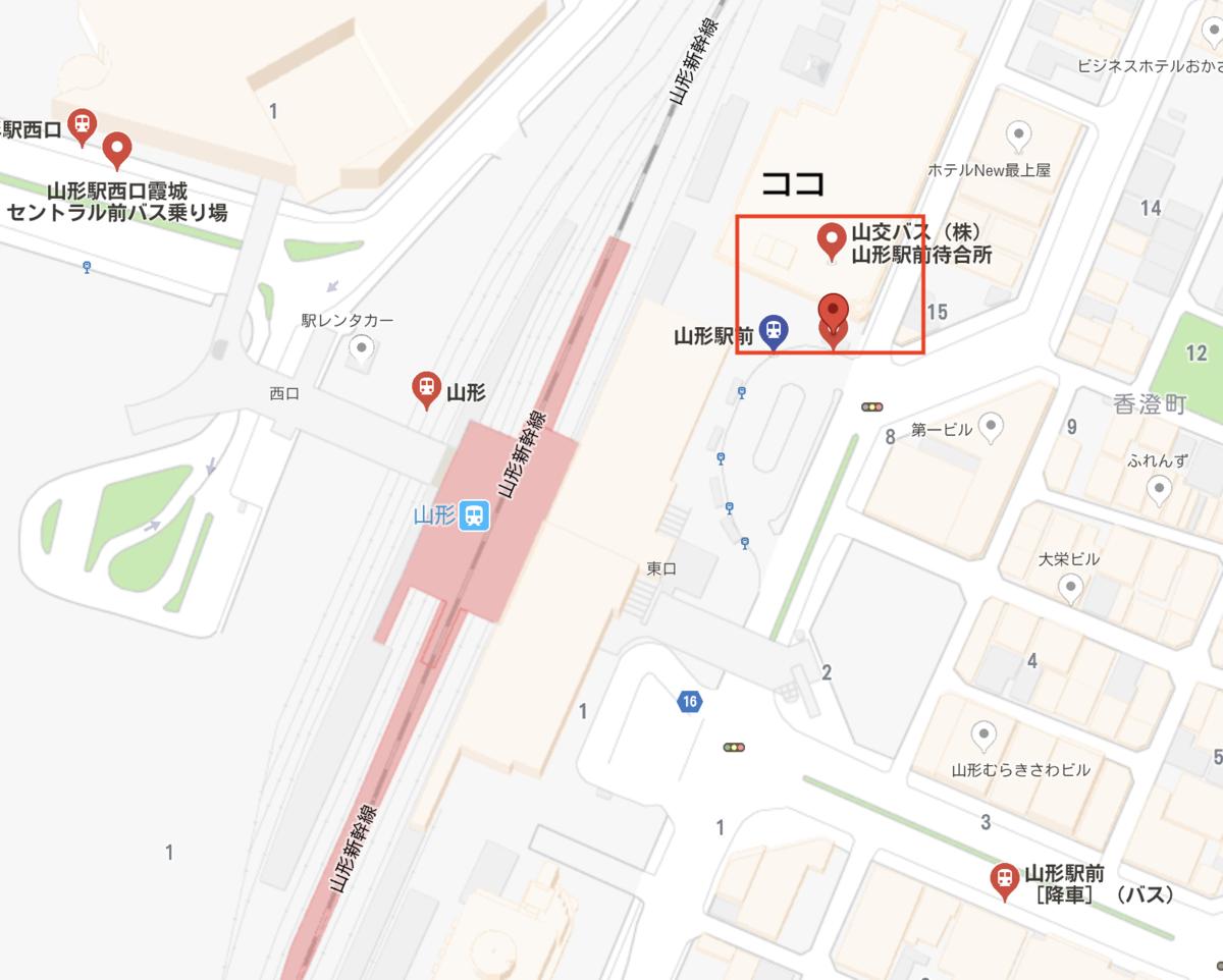 山形駅の蔵王温泉行きバス乗り場