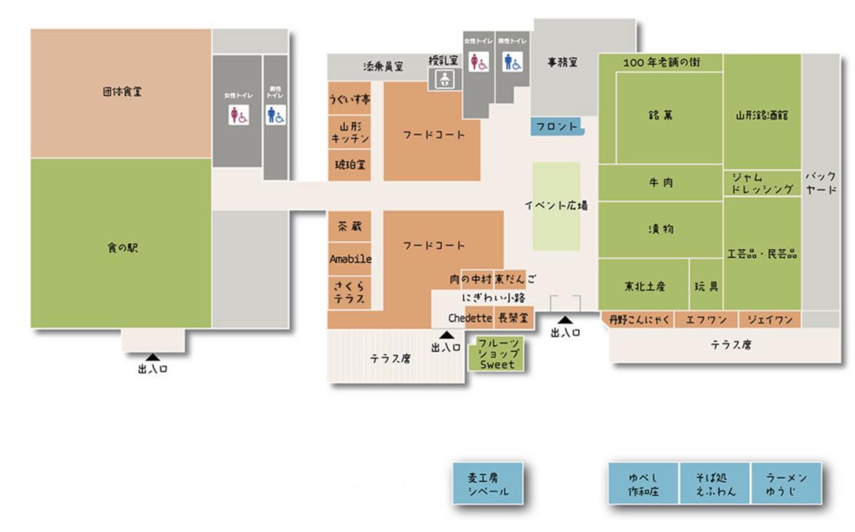 「山形県観光物産会館のぐっと山形」の館内マップ画像