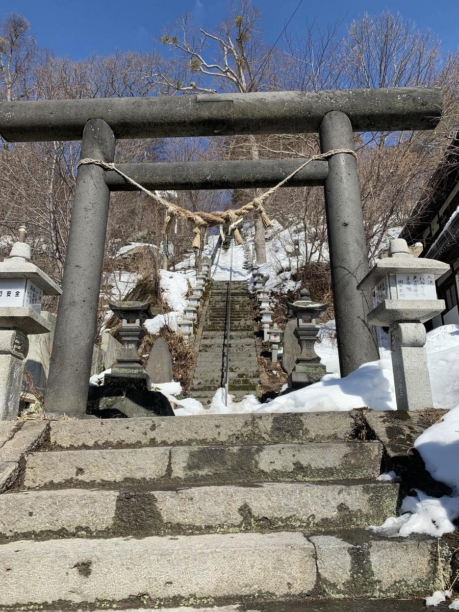 酢川温泉神社の鳥居