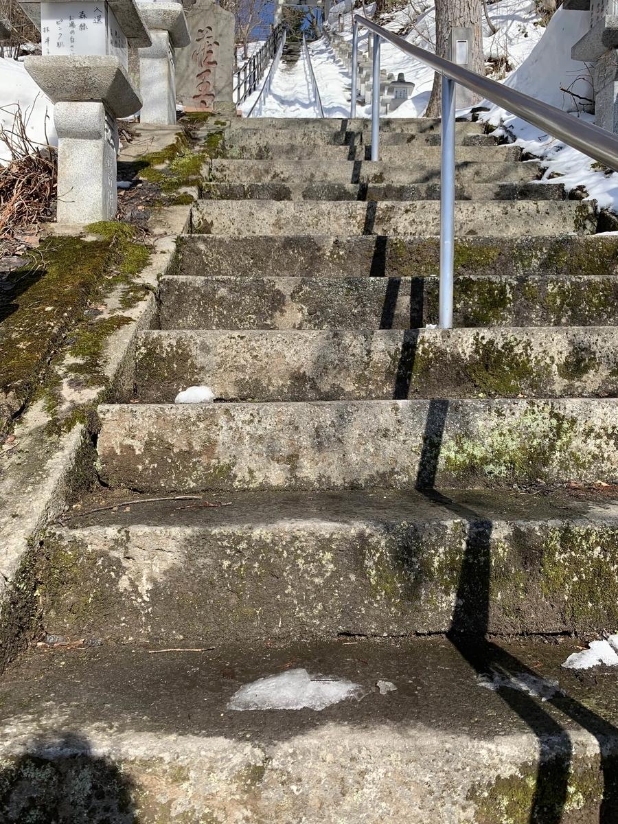 酢川温泉神社の階段
