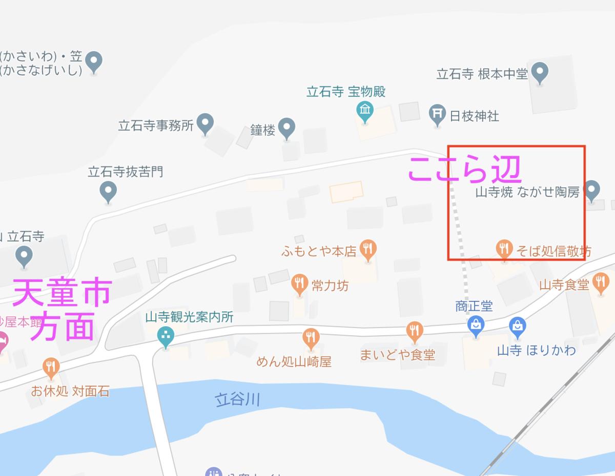 山寺の無料駐車場