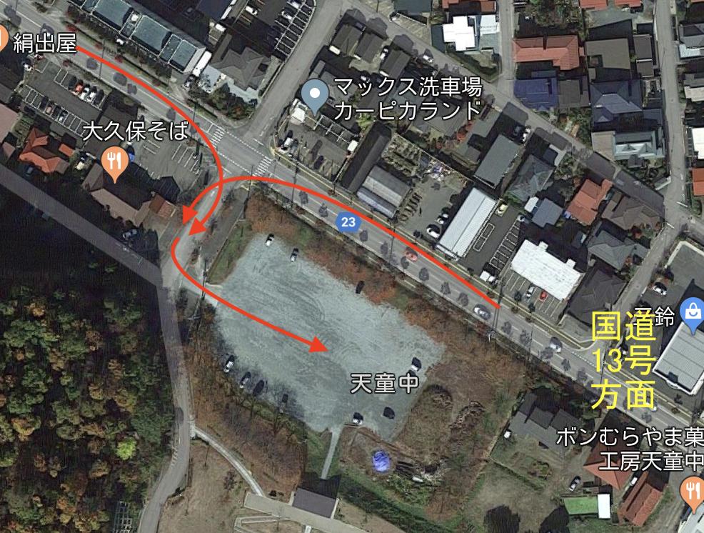 天童公園の駐車場について