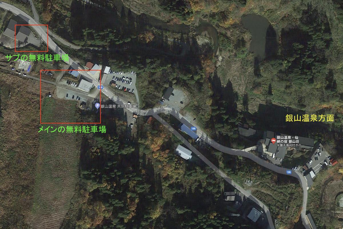 銀山温泉無料駐車場の航空写真