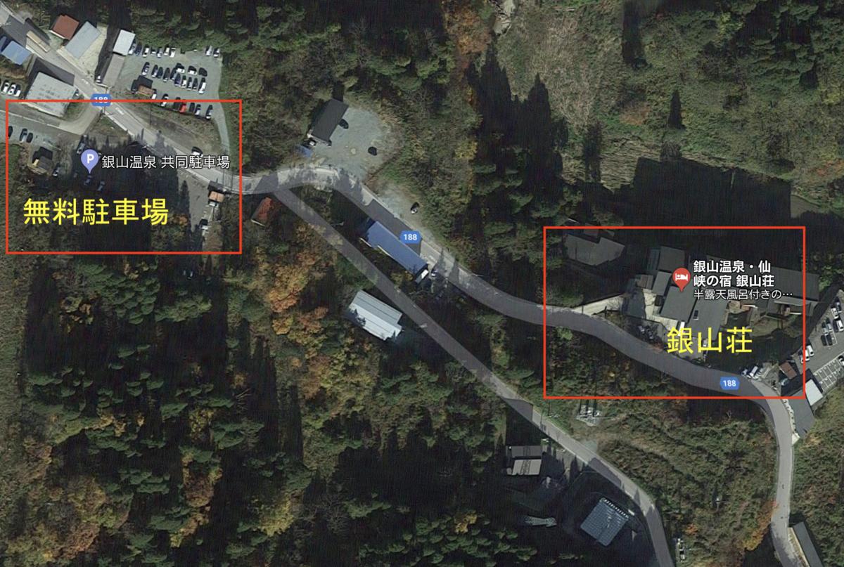 銀山荘の航空写真