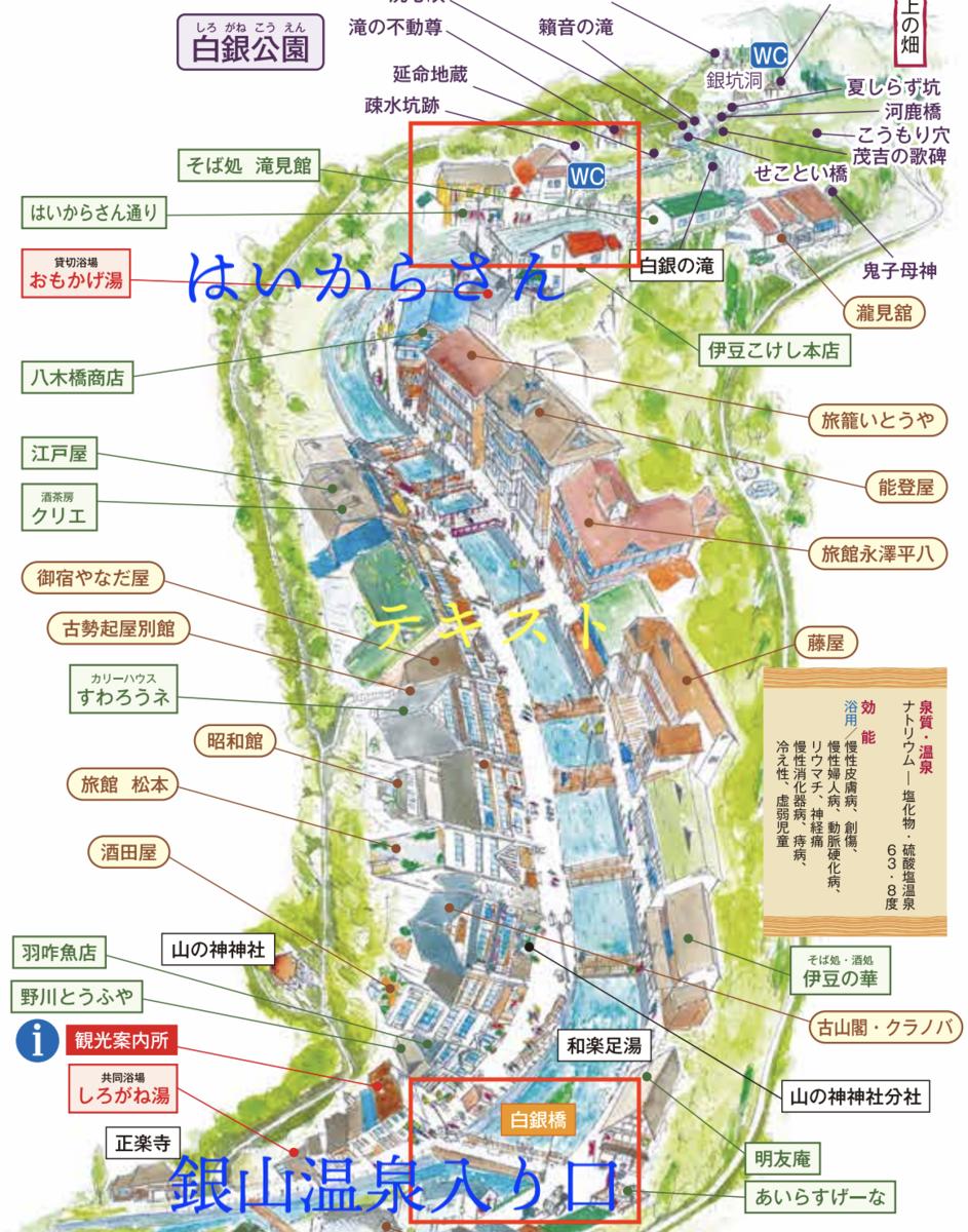 銀山温泉の地図