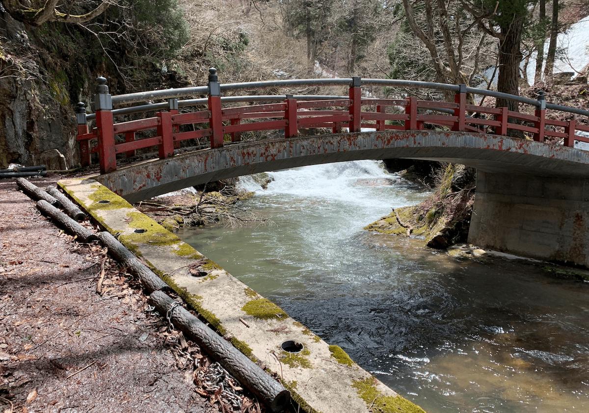 蔵王温泉の白銀公園