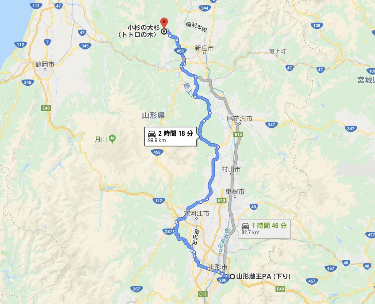 f:id:shimotenman:20190530111812p:plain