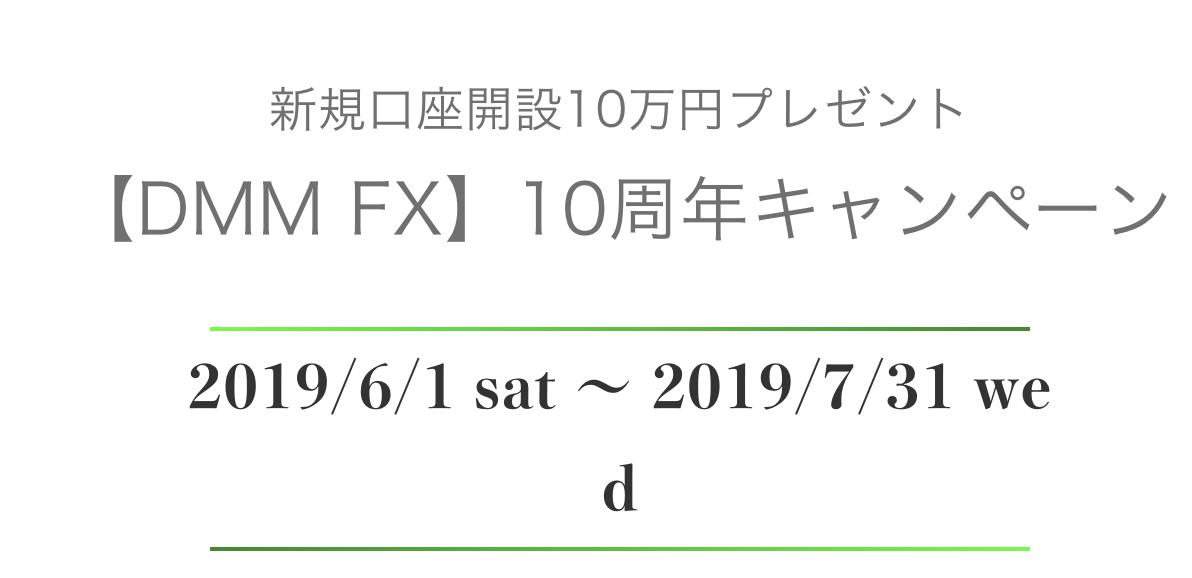 f:id:shimotenman:20190702160016p:plain