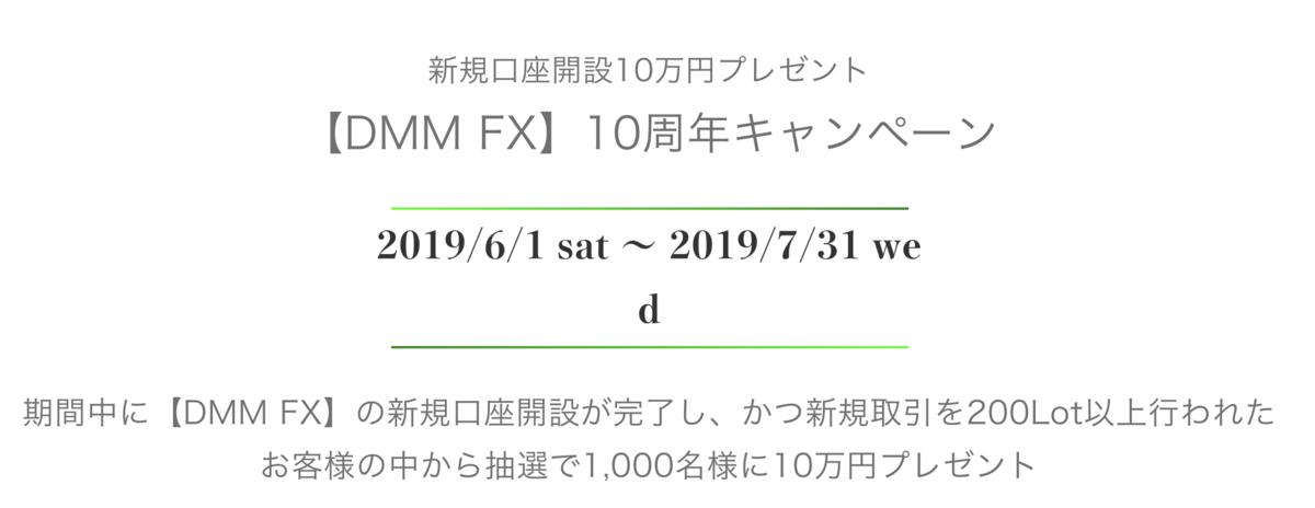 f:id:shimotenman:20190708235145p:plain