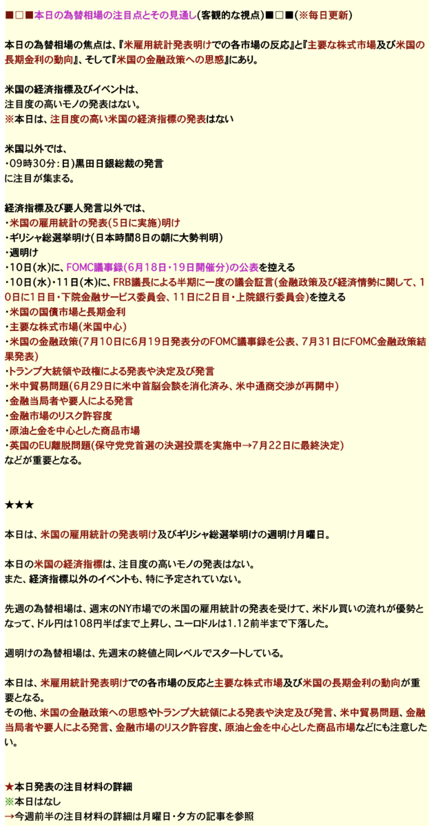 f:id:shimotenman:20190713174853p:plain