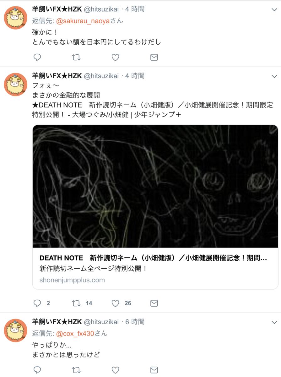 f:id:shimotenman:20190713182807p:plain